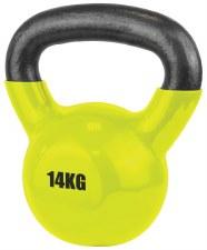 Urban Fitness Vinyl Coated Dumbell 14 Kg (Yellow)