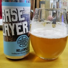North Country Kellerpils Base Layer Lager 16oz Can