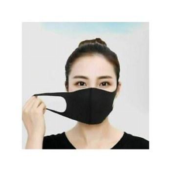 Reusable Fashion Face Mask Black