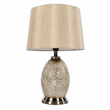 Acron Speckled Table Lamp 48cm