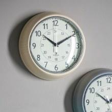 Barbican Wall Clock Cram Colour
