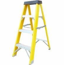 Safeline 4 Steps Fibreglass Ladder