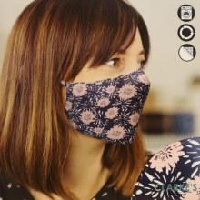 H&H Washable Face Mask Design 12 Size M