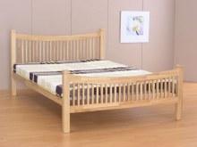 Jordan beech 3ft bed frame