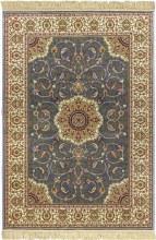 Kashmir Blue Rug 70 x 300cm