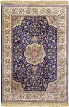 Kashmir Blue Rug 70x300cm
