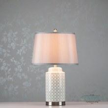 Louisa Ceramic Table Lamp 59cm