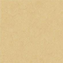 Vinyl Flooring Elite Oatmeal