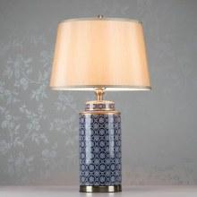 Victoria Ceramic Lamp 75cm