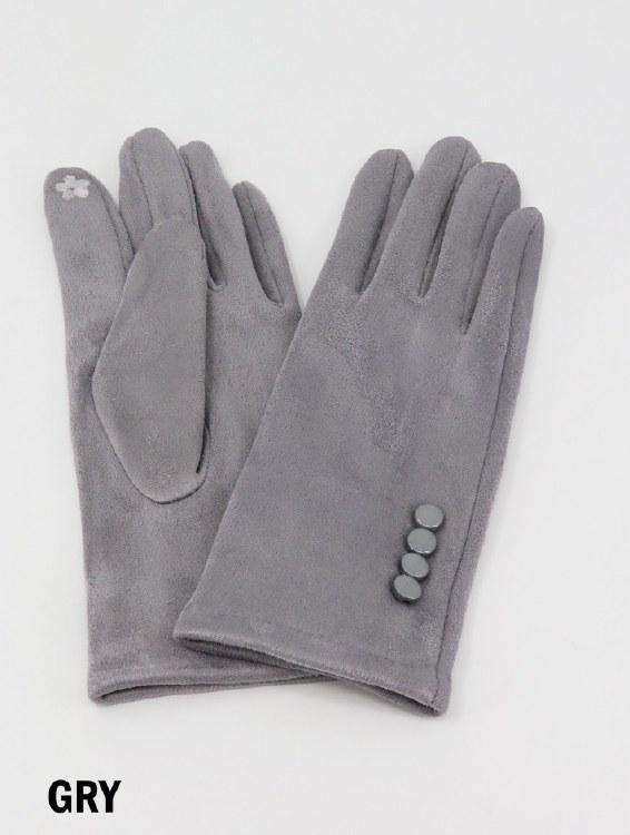 Touch Screen Glove Grey