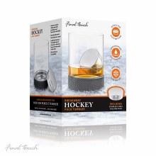 Hockey Puck Tumbler