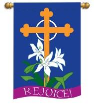 GARDEN FLAG REJOICE