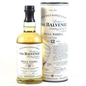 Balvenie Single Barrel 12 Year Single Malt Whiskey 750ml