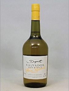 Dupont Fine Reserve Calvados 750ml