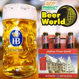 Hofbrau Winter Special 6 Pack Bottles