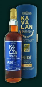 Kavalan Vinho Barrique Japanese Single Malt Whiskey 750ml
