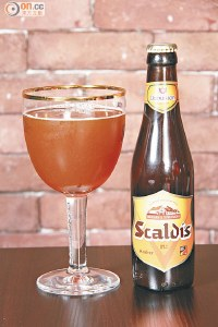 Scaldis Amber Ale 750ml Bottles