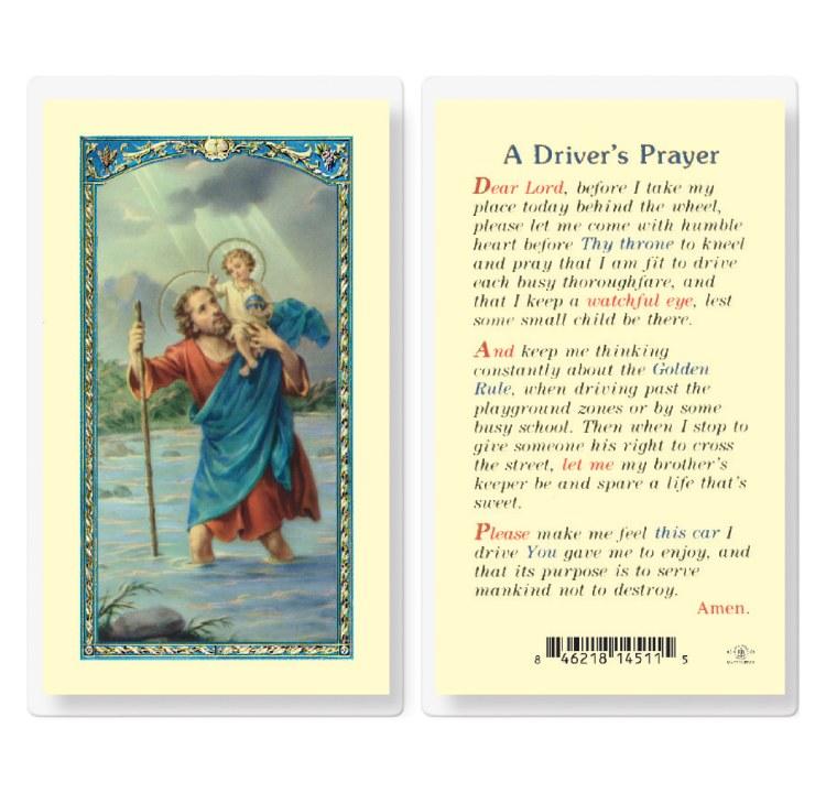 DRIVER'S PRAYER