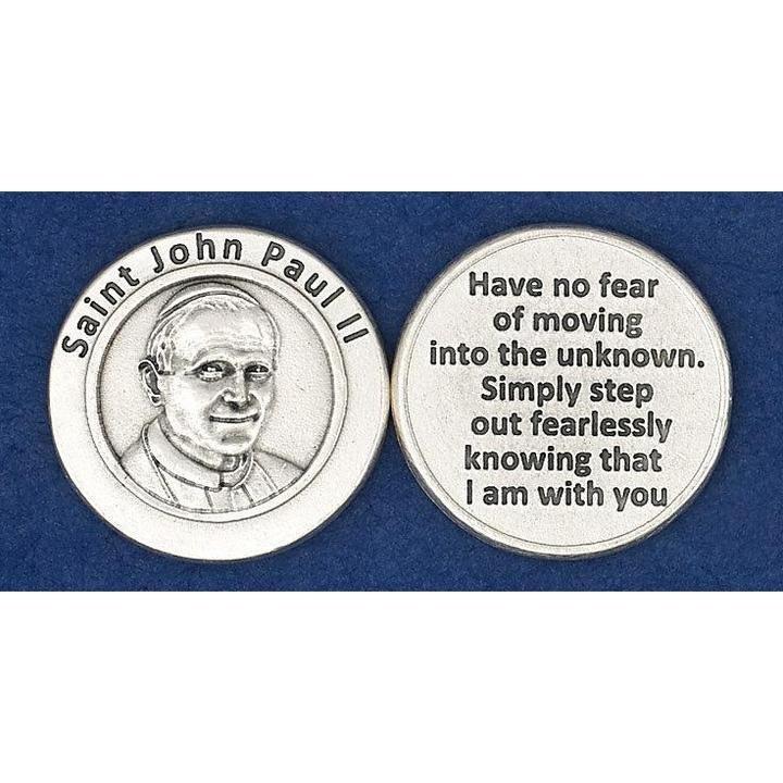 ST JOHN PAUL II POCKET COIN