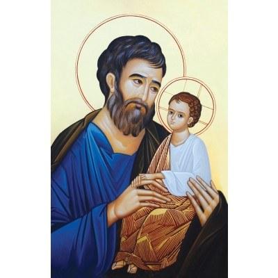 ST. JOSEPH CONSECRATION PAPER PRAYER CARD