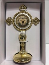 FIRST COMMUNION DECORATIVE MONSTRANCE