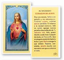AL SAGRADO CORAZON DE JESUS