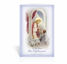 BOY AS YOU RECEIVE YOUR HOLY COMMUNION