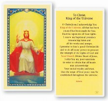CHRIST KING OF THE UNIVERSE