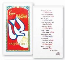 HOLY SPIRIT ENLIGHTEN PRAYER CARD