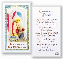 COMMUNION BOY PRAYER