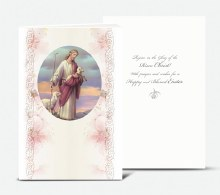 GOOD SHEPHERD EASTER CARD