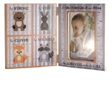 ALL CREATURES GREAT AND SMALL PHOTO FRAME