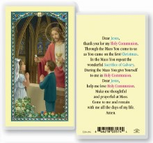 HOLY COMMUNION PRAYER BOY/GIRL