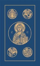 NEW TESTAMENT AND PSALMS RSV PAPERBACK