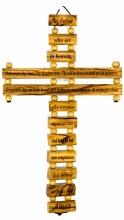 LORD'S PRAYER OLIVE WOOD CROSS