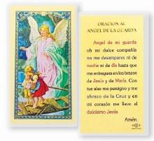 ORACION AL ANGEL DE LA GUARDA-DEL PUENTE