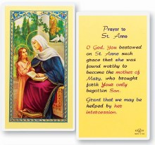 PRAYER TO SAINT ANNE MAGNETIC BOOKMARK