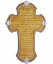 PSALM 23 WALL CROSS