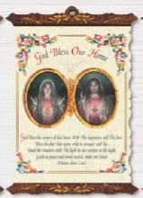 HOUSE BLESSING SCROLL PLAQUE