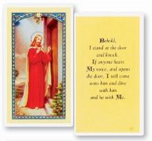 BEHOLD KNOCK AT THE DOOR PRAYER CARD