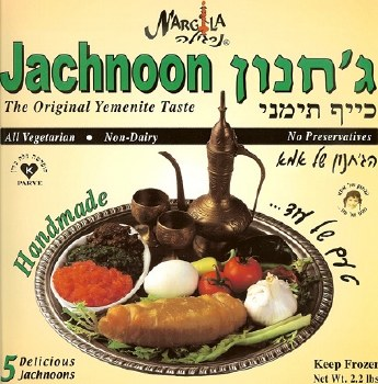 Nargila Jachnoon 2.2 lbs