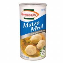 Man. Matzo Ball Red. Sodium 5oz