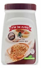 Al Arz Tahini Whole Sesame 16 oz