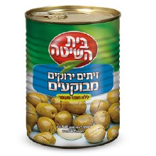 B.Hashita Green Cracked Olives 19.7 oz
