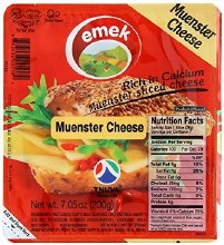 Emek Muenster Cheese 7.05 oz