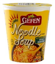 Gefen Chicken Soup Cup 2.3 oz   No MSG