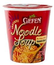 Gefen Tomato Soup Cup 2.3 oz   No MSG