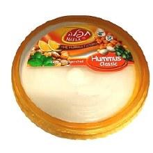 Hafla Classic Hummus 17 oz
