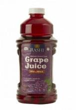 Kedem Grape Juice 64 oz
