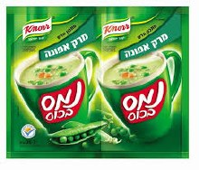 Knorr Pea Soup 2 x 25 g